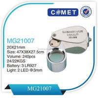 MG21007 folding LED Illuminated jewelry loupe,best jewelry loupe