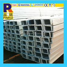 wuxi special steel second choice stainless steel channel/bar/sheet/tube
