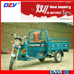48V Large Capacity Adult Pedal Electric Tricycle Cargo