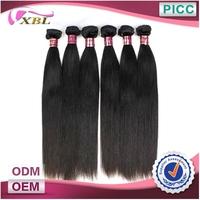 Brazilian Human Hair Weave 10 Inche Short Brazilian Hair Weave For Sale