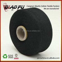 Fair Trade Competitive Price Cotton Yarn Manufacturing In China