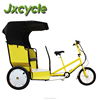 electric and pedal rickshaw from jxcycle
