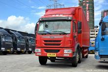 Best Price FAW Truck Howo Cargo Truck, Truck Cargo Box, Van
