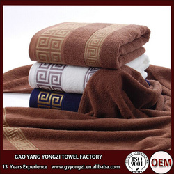 wholesale thick 100% cotton gift bath towel set from china supplier