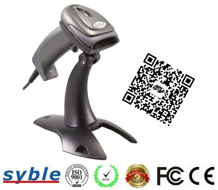 handheld qr code scanner.jpg