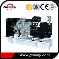 Gmeey hot selling doosan generator 50kw generator head wood pellet electric generator