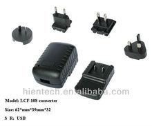 5V2.1A 9V1A 12V1A Laptop Charger For HP Manufacturer & Supplier & Exporter