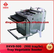 Dxvs-500 frijol sembradora máquina / Manual sembradora máquina / arroz sembradora máquina