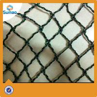 bird garden protection net