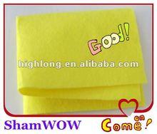 2012 Popular Magic Shamwow Cleaning Cloths