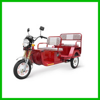 Passenger Tricycle Bike / Three Wheel Tricycle Bike