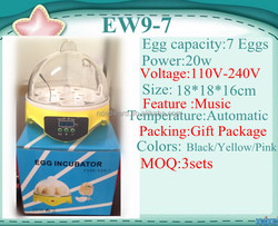 EW9-7 economical and cheap automatic Mini cheap egg incubator for sale