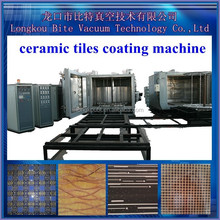 magnetron sputting PVD production line for mosaic ceramic gold coster magnetic sputtering coating machinery/equipment