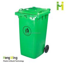 Outdoor Public Classify Plastic Rubbish bin