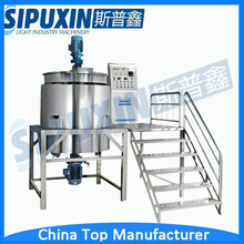 SPX Price Of Stainless Steel Double Jacketed Mixing Tank With Agitator For Yogurt