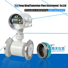 easy to maintain electronic water meter liquids