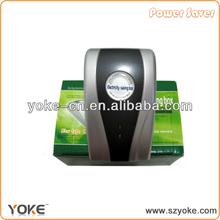 SD001 power saver,Electricity power box ,Electricity saving box SD001