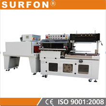 Notebook Fully-auto Shrink Packing Machine
