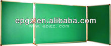 school fruniture green board/cotton folding board/black and white writing board