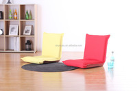 japanese modern low chair/ floor seating chair /legless foldable floor chair in China