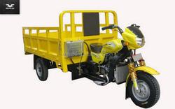 Wholesale 250cc Chopper Motorcycle (Item No:HY250ZH-3I)