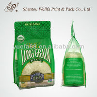Printed rice bag for sale 1kg to 10kg