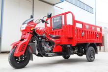 Mini truck 3 wheel cargo tricycle