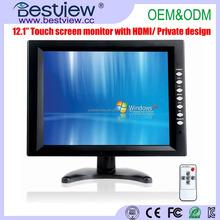 Factory cheap hdmi 12v dc lcd monitor led display screen
