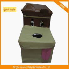 leather dog shape collapsible storage stool/box for Toy Books Clothes