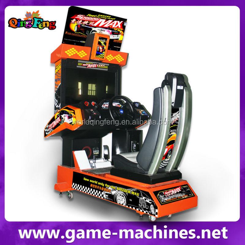 machine race