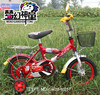 2014 populaire modle latest bicycle model and prices