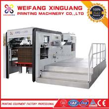 XMQ-1100 carton box automatic paper die cutting machine