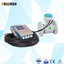 china 4-20mA Electromagnetic output water flow meter