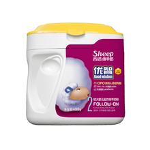 Xipu leche de oveja fórmula infantil para el bebé leche