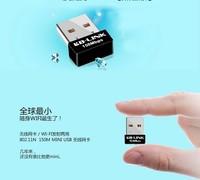 150 м мини-usb адаптер беспроводной сети Wi-Fi сигнала передатчика /receiver Обои wlan usb