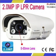 A.N.P.R camera Weather Proof and Waterproof to Read Number Plate Recognition LPR camera