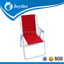 beach chair Low price creative indoor hanging beach chair