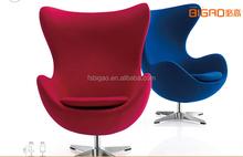 2015 Arne Jacobsen Egg Chair
