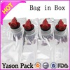 Yason bag in box for storage and transportation of liquids rose wine bag in box aluminum foil bag in box supplied in foodservice