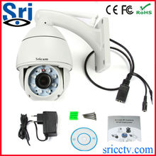 Sricam AP004 Long range IR Distance bunker hill ptz security camera