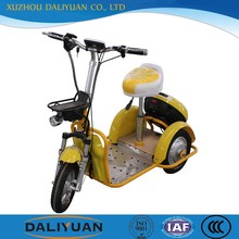 pocket adult pedal tricycle electric adult tricycle for lady and student