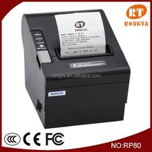 Rongta Thermal Printer 80mm Paper Width