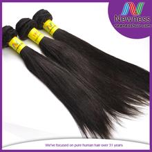 india straighthair piece/natural brazilian hair pieces/ human hair pieces