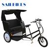 electric pedicab rickshaw best price for sale