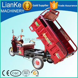 easy to operate electric battery operated three wheel vehicle/three wheel motor vehicle price
