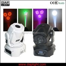 Big dipper 90w small led moving head spot light