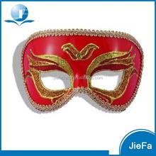 most populer glow masks