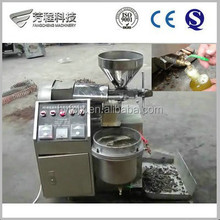 FC-YZS30 Stainless Steel Automatic Peanut Kernel Screw Oil Press
