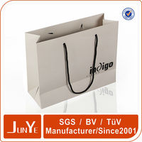recycle plain white kraft paper bag promotional