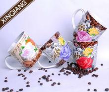 11oz Giraffe ceramic mug wholesale